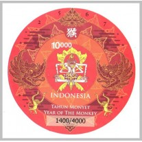 Indonesia 2016, SS Imperf. Special Edition Year of The Monkey 2567, MNH