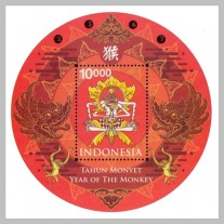 Indonesia 2016, SS Special Edition Year of The Monkey 2567 Foil, MNH