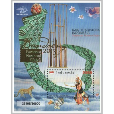 SS Special Edition Bandoeng 2013 National Exhibition with Gold Foil MNH