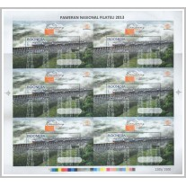 Uncut Sheet of Six Bandoeng 2013 National Stamps Exhibition, Train on Bridge MNH