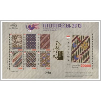 2 SS Special Edition Indonesia 2012 World Stamps Exhibition with Gold Foil Bandoeng 2013