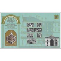 Hong Kong - China, SS Stamps Exhibition Hong Kong 2015 MNH