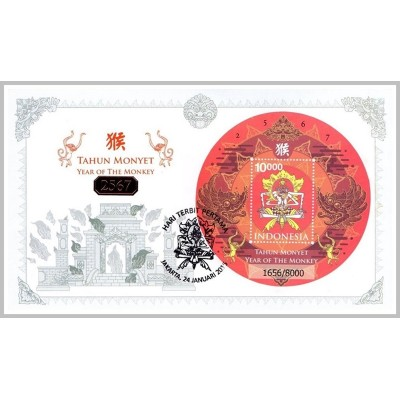 Indonesia 2016, FDC SS Revision Lunar Year of The Monkey Zodiac 2567