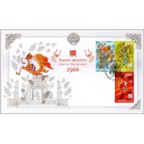 Indonesia 2016, Error FDC Lunar Year of The Monkey 2566 Should 2567