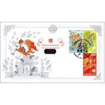 Indonesia 2016, FDC Revision Lunar Year of The Monkey Zodiac 2567