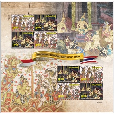 Indonesia 2016, Mini Sheet Joint Stamps Issue with Thailand, Peel and Stick, MNH