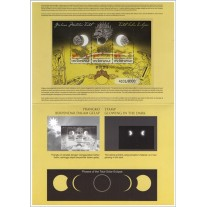 Indonesia 2016,  Souvenir Sheet Total Solar Eclipse with Pack, SOLD OUT in One Month, MNH