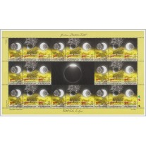 Indonesia 2016,  Full Sheet Total Solar Eclipse with Gutter Pair, SOLD OUT in One Month, MNH
