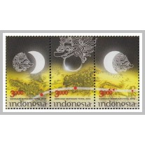Indonesia 2016,  Total Solar Eclipse 3v/c Setenan, SOLD OUT in One Month, MNH