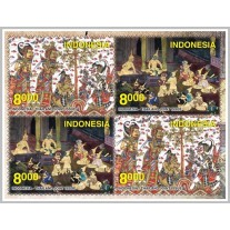 Indonesia 2016,  Joint Stamps Issue Indonesia with Thailand, Peel and Stick, MNH