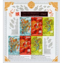 Indonesia 2016, MS Imperf. Special Edition Year of The Monkey 2567, MNH