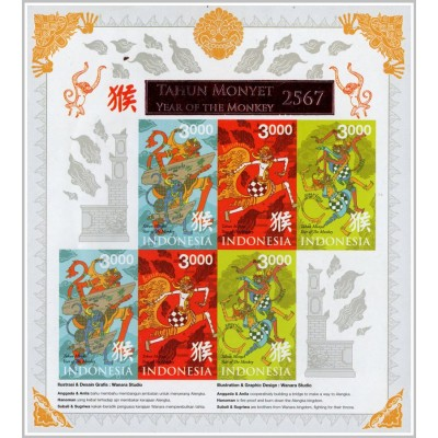 Indonesia 2016, Special Edition Year of The Monkey 2567 with Pack, MNH