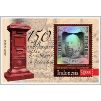 SS 150th Anniversary of the First Stamps in Indonesia, 3D Hologram, MNH