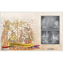 Indonesia 2016, Souvenir Sheet Joint Stamps Issue with Thailand 2016, 3D Hologram