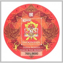 Indonesia 2016, Souvenir Sheet Perf. Revision Lunar Year of The Monkey 2567, MNH