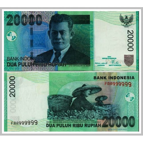 Indonesia 2004, Uncut of Two Banknotes IDR 20 000,- Otto