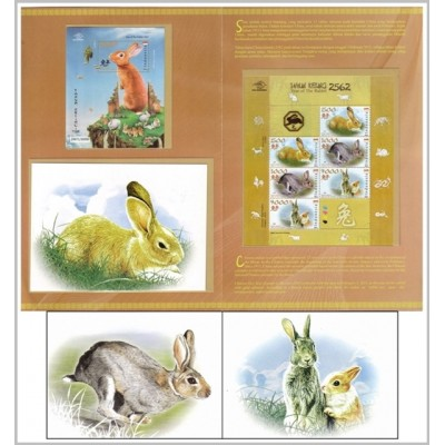 Indonesia 2011, Presentation Pack of  Lunar Year of Rabbit, SS+ MS + Postcard