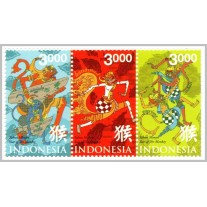 Indonesia 2016, Lunar Year of The Monkey 2567 Zodiac, Hanoman, MNH